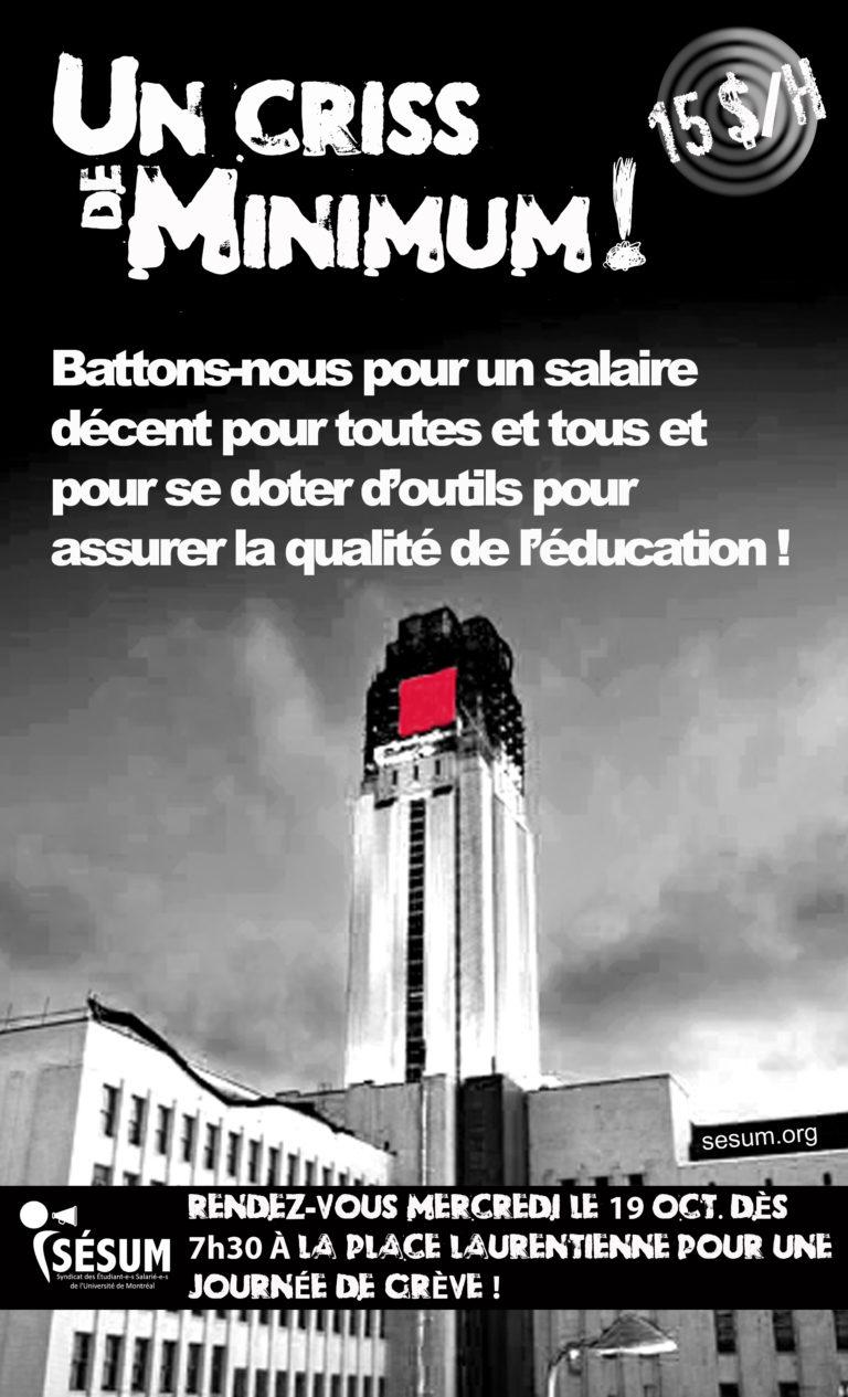 Affiche de grève (2016)